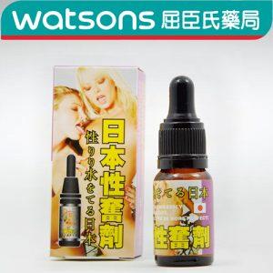 日本性奮劑1
