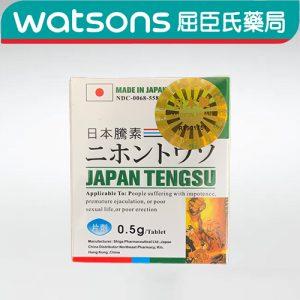 日本藤素japan tengsu屈臣氏