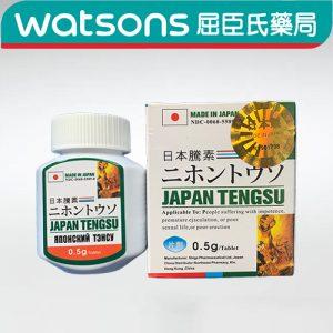 日本藤素japan tengsu屈臣氏2