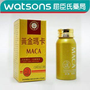 美國黃金瑪卡MACA