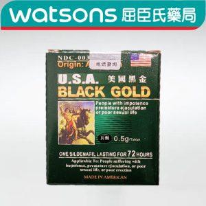 美國黑金blackgold 屈臣氏5