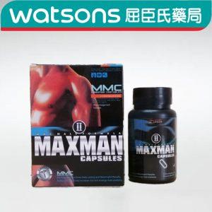美國maxman二代陰莖增大 屈臣氏