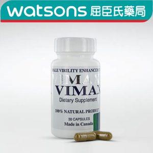 美國vimax增大丸